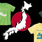ビバ!TシャツDE漫遊記!!